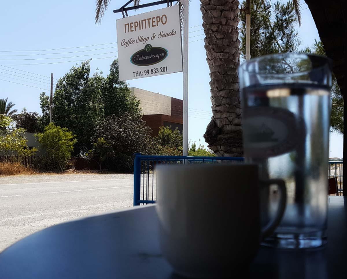 cafePaliomuhtaros2