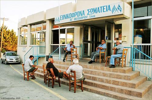 ethnikofronaSomatia1