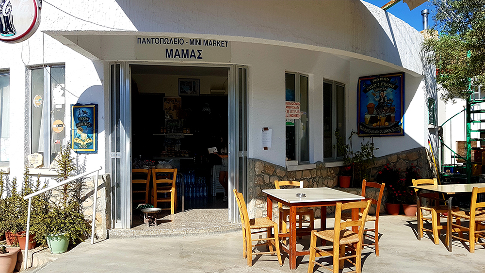 kafeneioMamas4